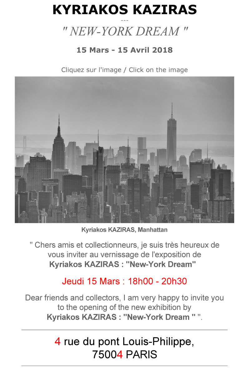 Invitation Exposition Kyriakos Kaziras New York Dream